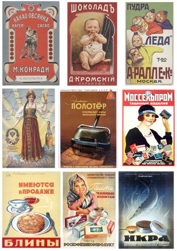 ¿Cual fue el mejor momento de la URSS? - Página 2 1260781008_plak_russ