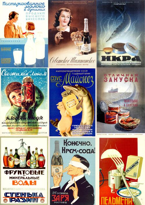 ¿Cual fue el mejor momento de la URSS? - Página 2 1261817720_ussr_food_beverage