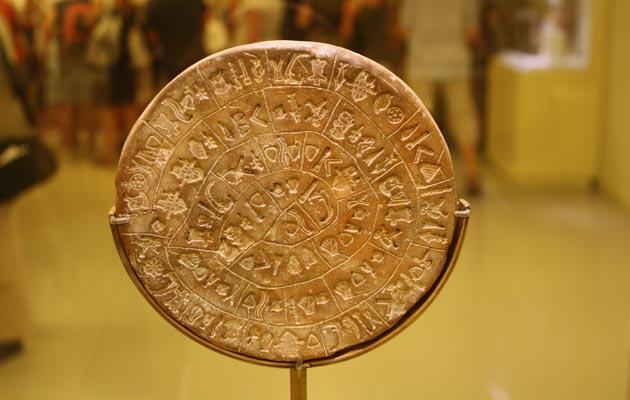 Zanimljivosti iz sveta arheologije Festski-disk2