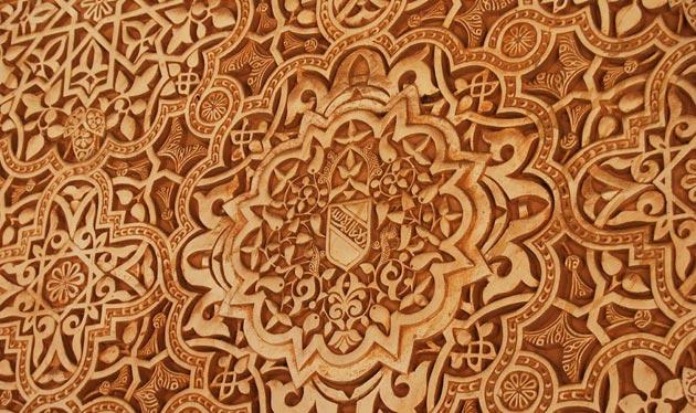 Španija  - Page 2 Alhambra-8