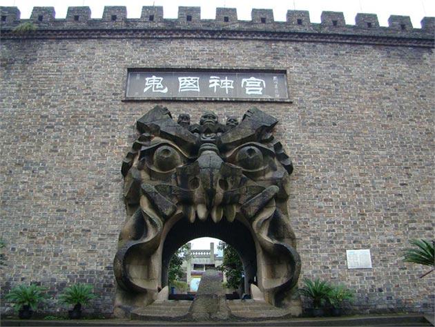 Kina - Page 5 Fengdu-11