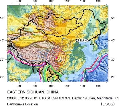 Changement climatique et civilisation Sichuan-chine