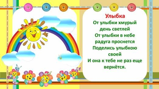"""Нарада Ринпоче: """"Жизнь в 5 Измерении"""" - Страница 8 92774709"""