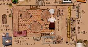 Ogawa Ito - Page 2 Ogawa-ito-restau-film02-p