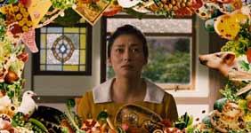 Ogawa Ito - Page 2 Ogawa-ito-restau-film07-p