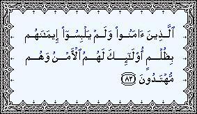 Du mérite du Taw7îd et des péchés qu'il expie Verset_6_82