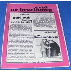 ar vreudeur (& ar breudeur) Morvan versus  breudeur Morvan Evid-ar-brezhoneg-n-94-pennad-kaoz-ar-breudeur-morvan-revue-873702027_ML