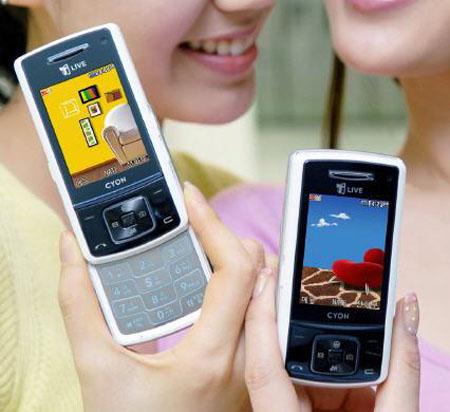 شركة LG تطلق هاتفها الجديد بالاضاءة الخلفية T_ad10d6e0-0b90-431a-82aa-58122e5629c5