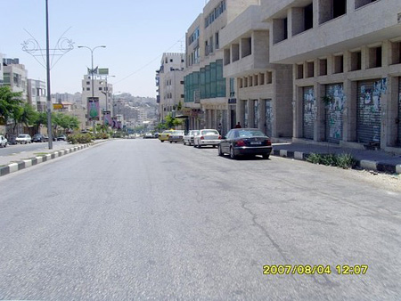 صورة مدينتي مدينة الخليل في فلسطين 11_1