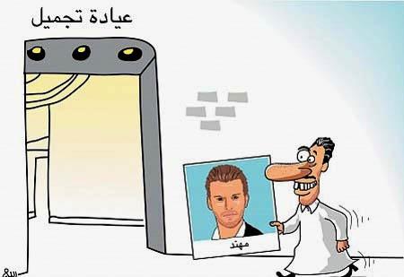 كاريكاتير 4_28