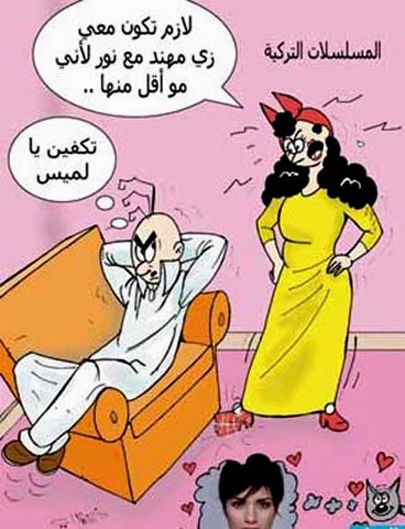 كاريكاتير 7_21