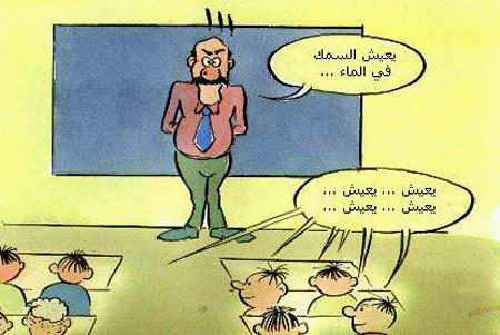 كاريكاتير اسئلة واجوبة اغبياء هههههههههه 58_1
