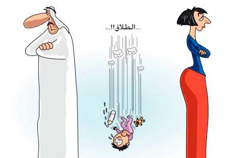 كاريكاتير 1_100