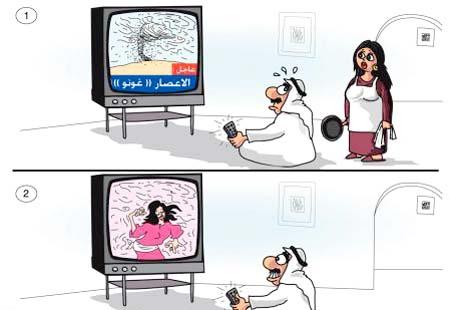 كاريكاتير 2_82