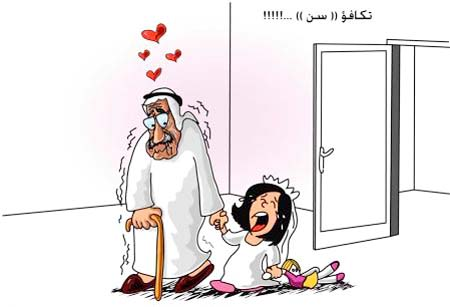 كاريكاتير 4_66