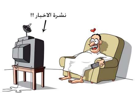كاريكاتير 7_50