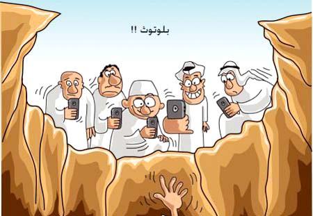 كاريكاتير 8_46