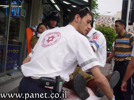 بالصور تعرض جندي للطعن في عنقه في رمات غان واووووووووووووووووووووووووووووووووووو 3_23