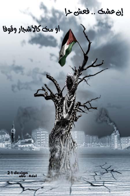 تصاميم فلسطينية    :D 2_7