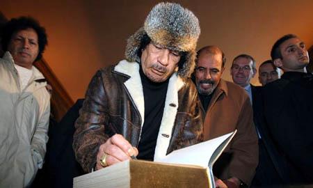 صور لقائد نا العظيم معمر القذافي 4_19