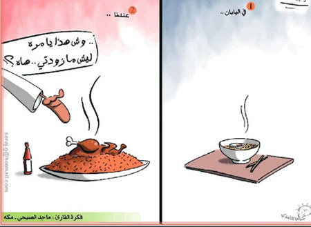 الفرق بين العرب والغرب بالصور !!!! 7