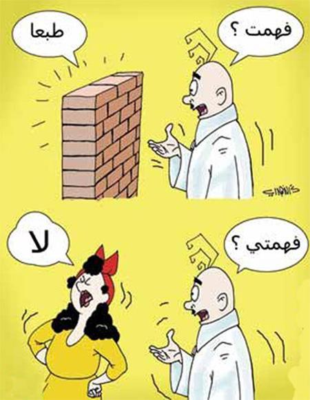 أحلى مجموعة رسومات كاريكاتير Untitled-12