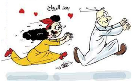 أحلى مجموعة رسومات كاريكاتير Untitled-14