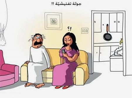 أحلى مجموعة رسومات كاريكاتير Untitled-15