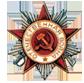 Валяев Юрий Дмитриевич З Award9_2-sm