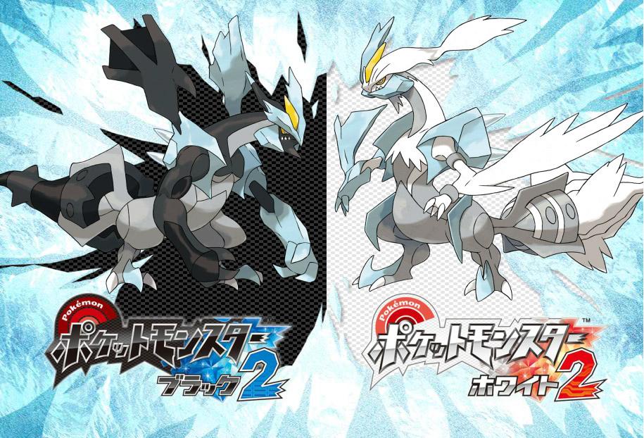 Pokemon Black and White...2 Pokemon-black-white-2