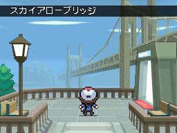 Imagenes de Pokémon Black/White Poke03