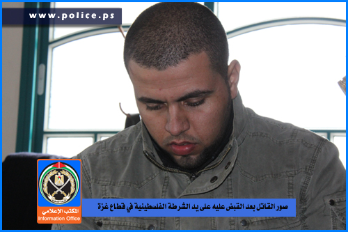 صور القاتل سامر الحويحي بعد القبض عليه  13237711656209
