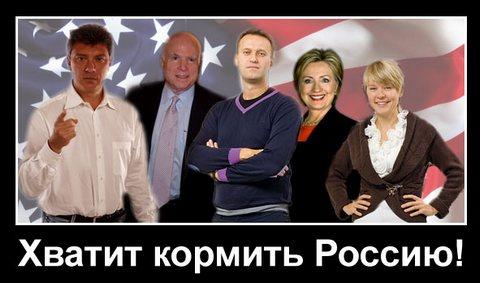 ПолитПлакат - Страница 5 1326840992_navalmyi-3