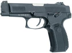 Военное обозрение 1329394530_pistolet-yarygina