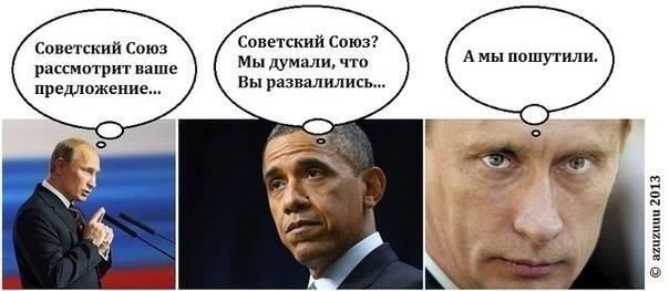 Угроза США России - Страница 3 1394106188_4