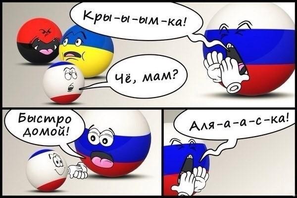 Украина - новости, обсуждение - Страница 6 1394949681_f7tpq-6brrg