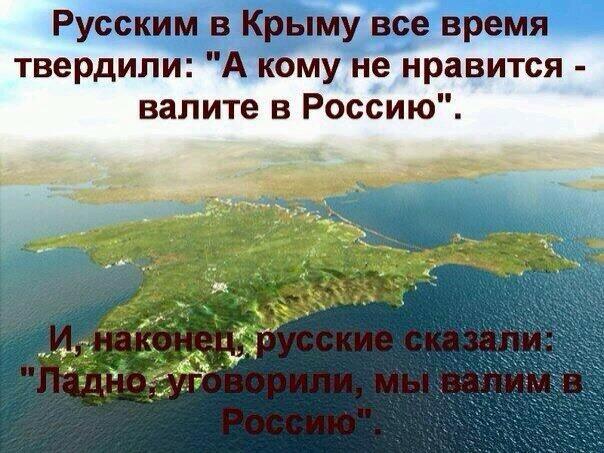 ПолитПлакат 1395046395_ad714e_image