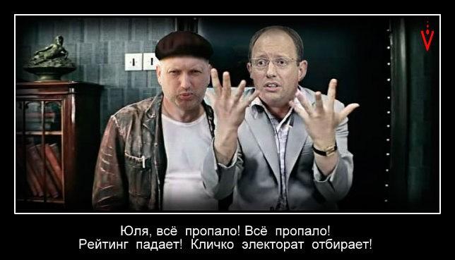 КРЫМ - РОССИЯ!!! - Страница 3 1395263773_92fc84ed1034