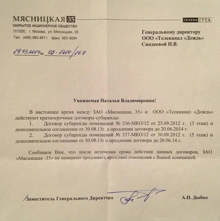 КРЫМ - РОССИЯ!!! - Страница 4 1395309754_1978469_834508563232039_939910652_o