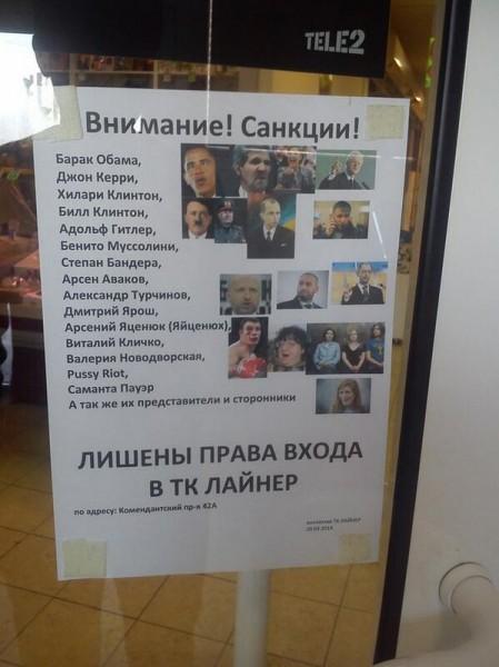 ПолитПлакат - Страница 3 1395337877_111957_6