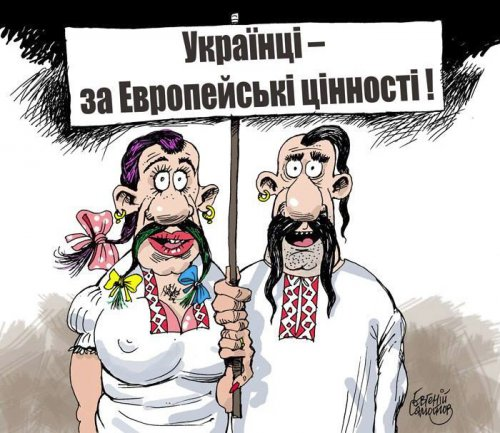 Украина - новости, обсуждение - Страница 5 1396307056_111618312_3264439_1379029683_ukrgaj