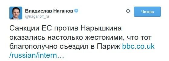 Тем временем в России 1397800393_0-1