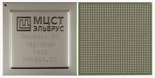 В России испытали замену импортным микропроцессорам - Страница 9 1398162589_01