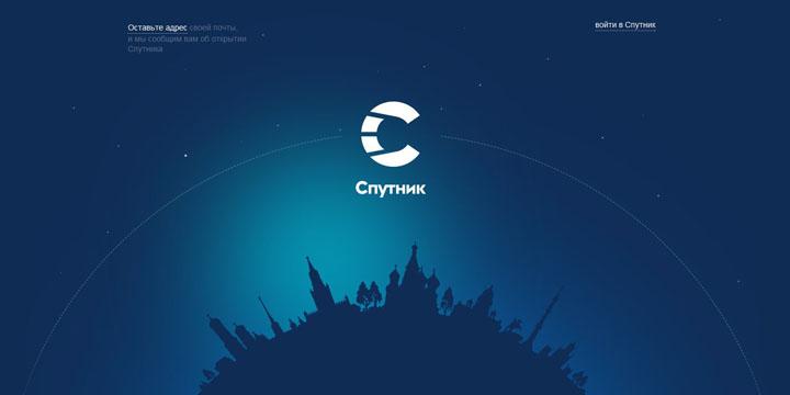 В России испытали замену импортным микропроцессорам - Страница 9 1398254238_1398253141_sputnik