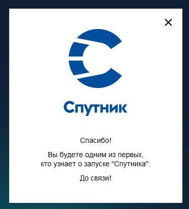 В России испытали замену импортным микропроцессорам - Страница 9 1398254502_zapusk