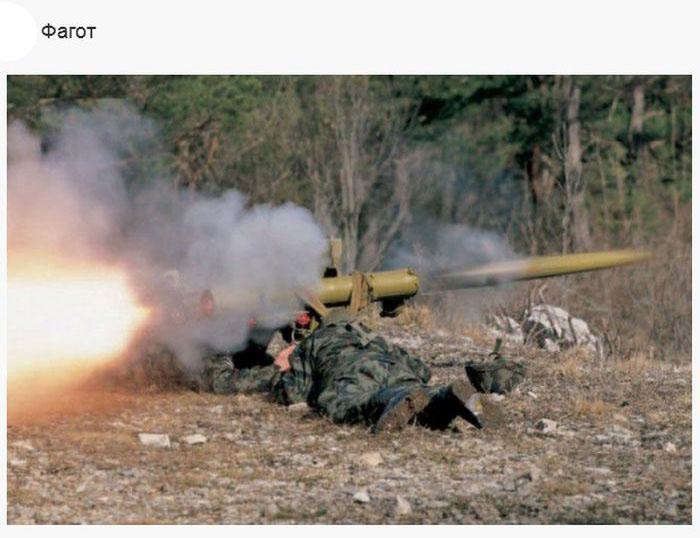 Военное обозрение 1398339520_alfavitk