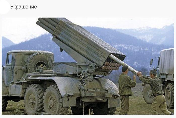 Военное обозрение 1398339589_alfavitj