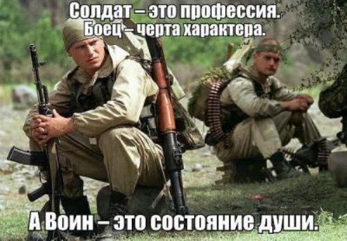 Русская весна на Юго-Востоке Украины (с 12.04.14.) - Страница 6 1398769189_sold_0