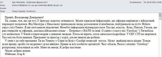 Русская весна на Юго-Востоке Украины (с 12.04.14.) - Страница 6 1398774662_o_939580