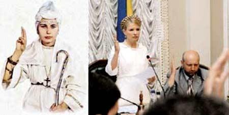 Украина - новости, обсуждение - Страница 6 1398785014_bank_36342_12174